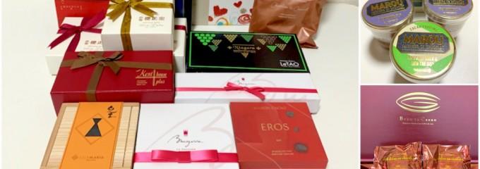 阪急百貨店 バレンタインチョコレート博覧会