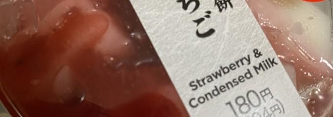 セブン‐イレブン 清水西久保店