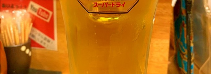 京串揚げとお酒 あいよっ!! 丸太町府庁前店 京都