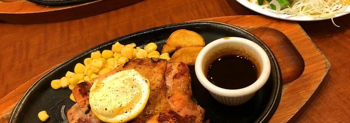 ステーキ ハンバーグ&サラダバー けん 宮崎店