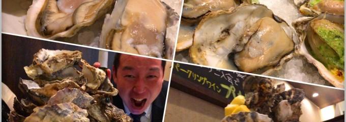 Oystar Table 浜松町店