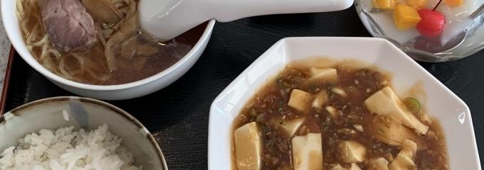 中国広東料理 抜天