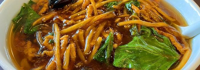 上海厨房 嶋店