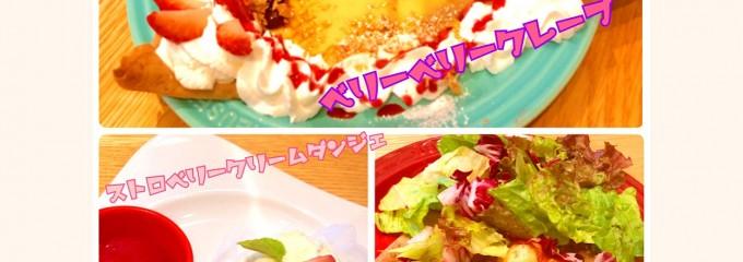 むさしの森珈琲 宇都宮八幡公園店