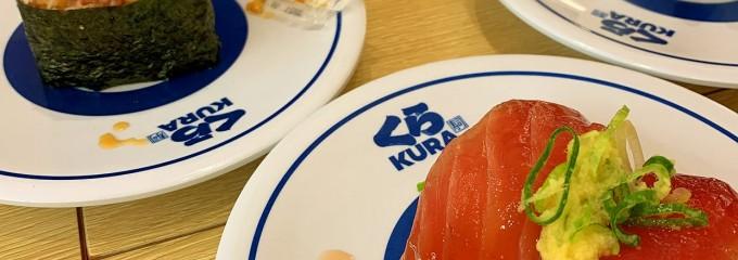 くら寿司 浅草ROX店