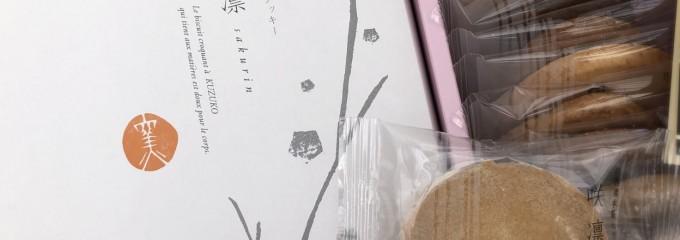 五感 阪急百貨店 梅田本店