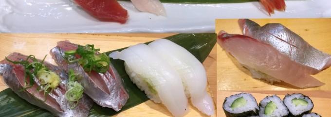 魚がし鮨 流れ鮨 大仁店