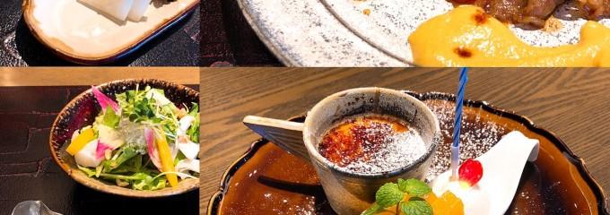 銀座 ことひ  日本料理しち十二候