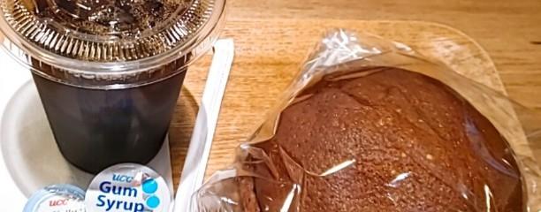 Bakery & Cafe Le repas ルパ幡ヶ谷店