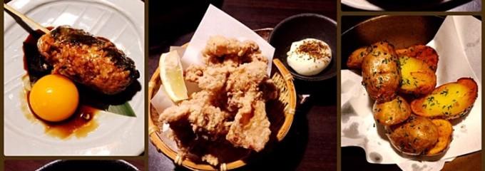本格焼酎と釜飯・串焼き… かまどか 向ヶ丘遊園店
