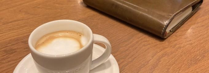 スターバックスコーヒー アミュプラザ鹿児島店