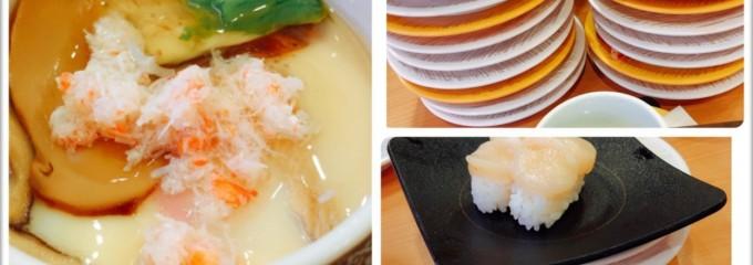 かっぱ寿司 熊谷店