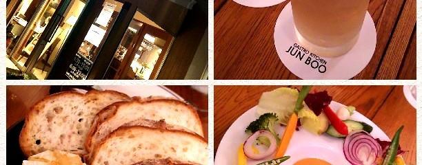 Gastro Kitchen JUNBOO