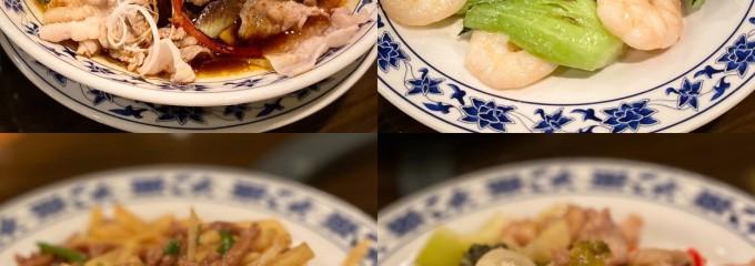 重慶飯店 新館1Fレストラン
