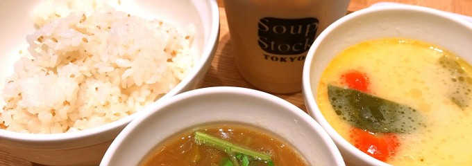スープストックトーキョー ラゾーナ川崎店