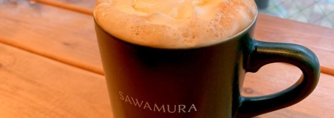 サワムラ 広尾店
