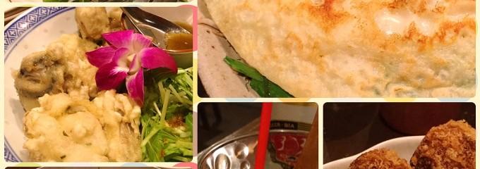 asianfood&bar Bagus 渋谷