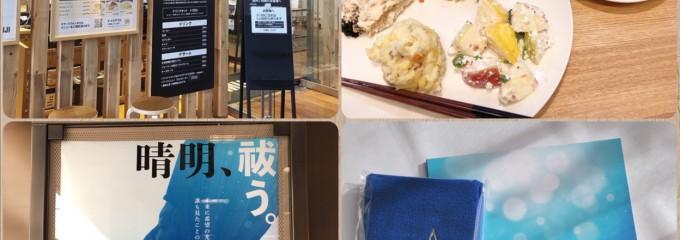 Cafe&MealMUJI 日比谷店