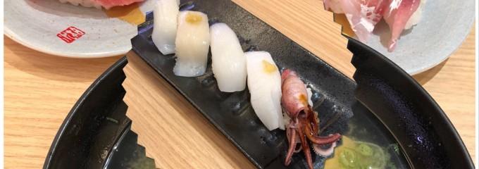 沼津 魚がし鮨 ららぽーと横浜店