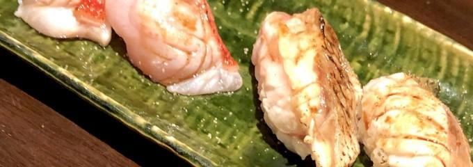 魚料理 渋三 吉成