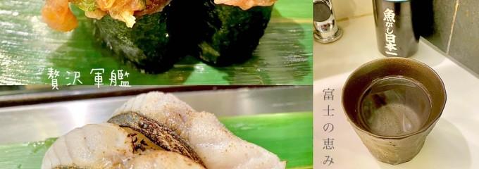 立喰い寿司 魚がし日本一 エキュート品川サウス店