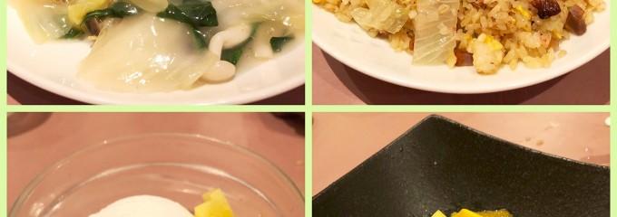 中国料理 成蹊