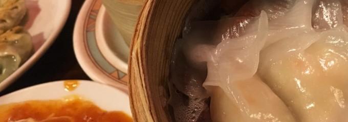 飲茶・点心 食べ放題 中国 茶館 池袋店