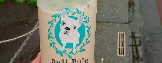 Bull Pulu(ブルプル)春日部店
