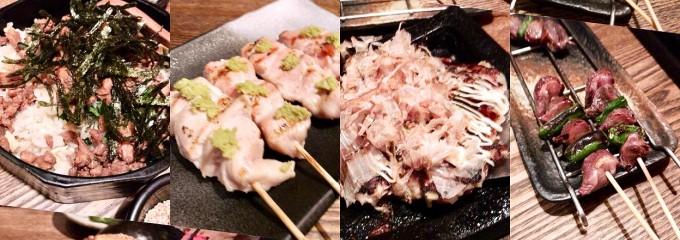地頭鶏 播鳥 恵比寿店