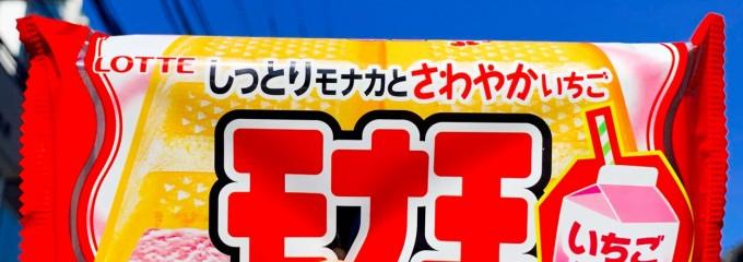 まいばすけっと 京急杉田駅前店