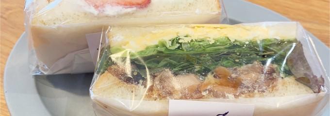 eimy sandwich