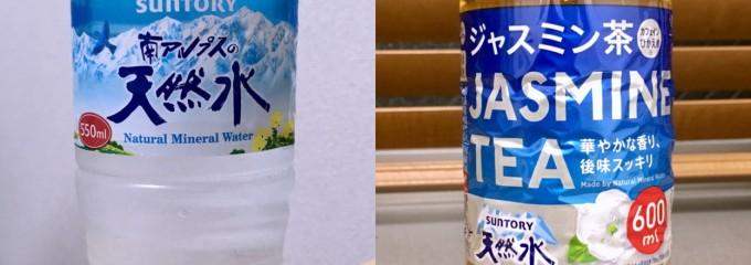 セブン-イレブン 松戸古ヶ崎1丁目店