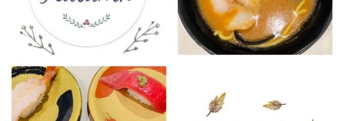 はま寿司 那須塩原店