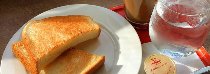 SPEED STAR COFFEE (スピードスターコーヒー)