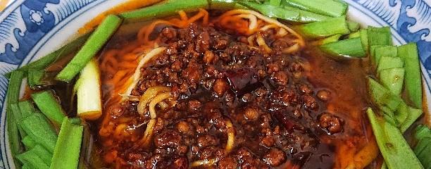 中華料理 台湾餃子家