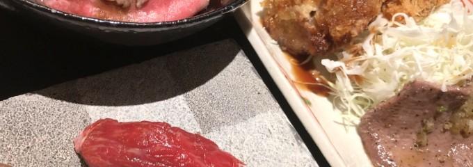 肉割烹 KINTAN コレド室町