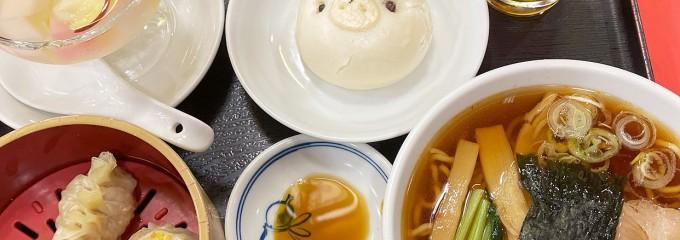 中国四川料理 喜京屋