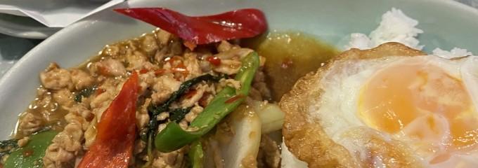 タイの食卓 クルン・サイアム 六本木店