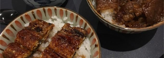 鰻ひつまぶしと豆冨 炭櫓