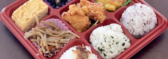 咲菜 イトーヨーカドー食品館石神井公園店