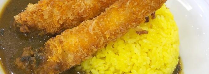 Good Spice Curry ~グッドスパイスカレー~