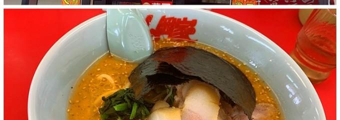 ラーメン山岡家  水戸城南店