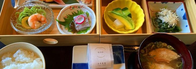 HOTEL THE MITSUI KYOTO (ホテル ザ ミツイ キョウト)