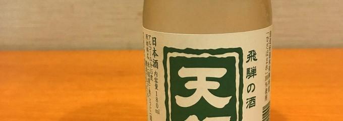 湯快リゾート下呂彩朝楽