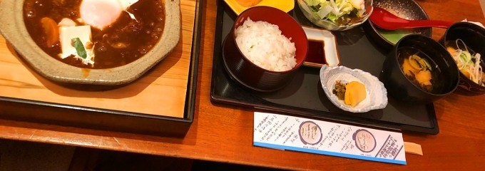 銀座日本料理 古窯