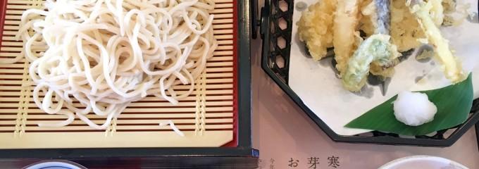 ビオトープ芽吹き屋