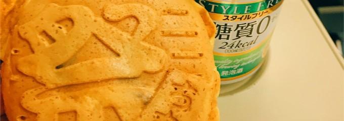 西武秩父駅フードコート