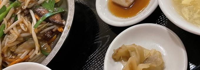 中国料理百番 本店