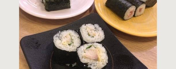 かっぱ寿司 名古屋白壁店