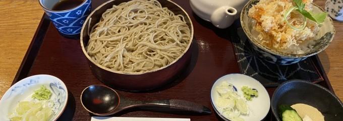 蕎麦処 なつ井